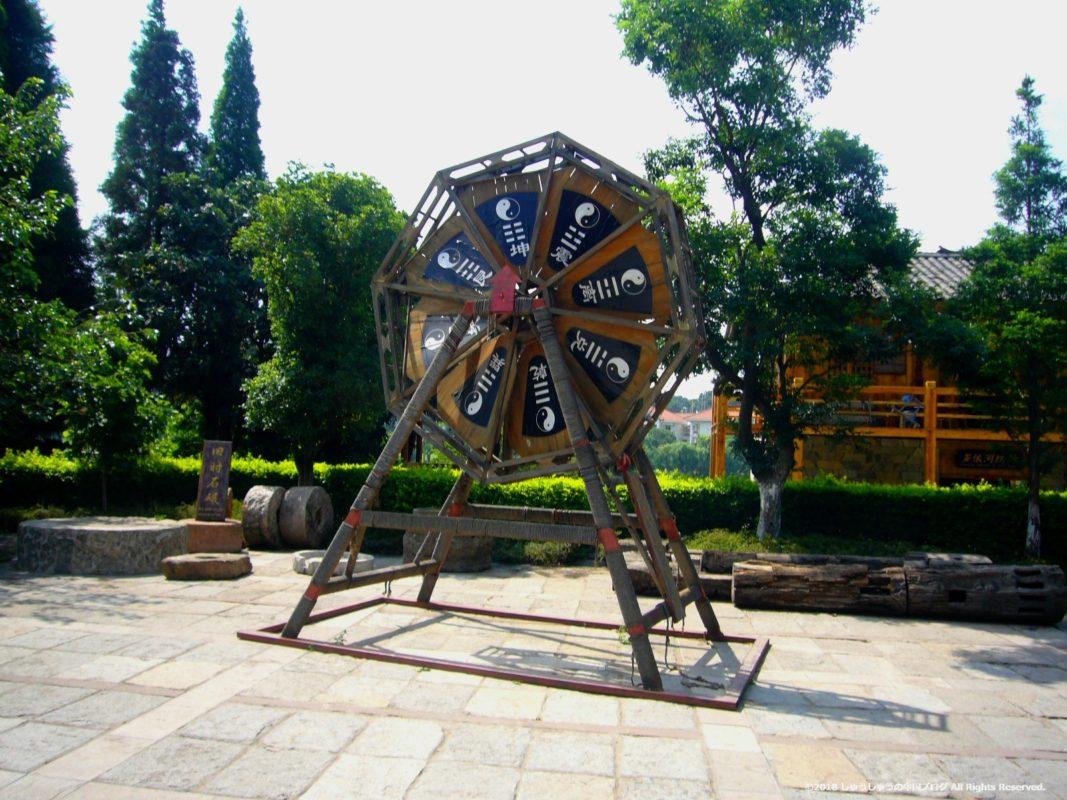 雲南民族村の水族の水車