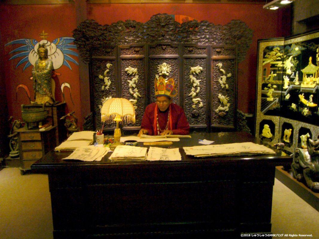 麗江の東巴文化博物院の東巴文字の先生