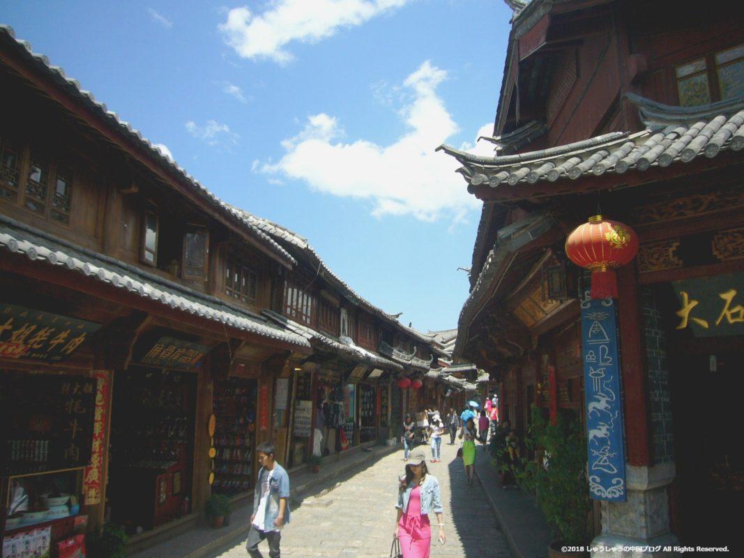 麗江古城の狭い路地16