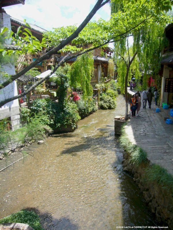 麗江古城の川