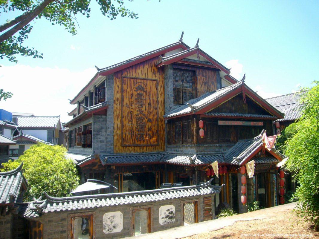 麗江古城の街並み24