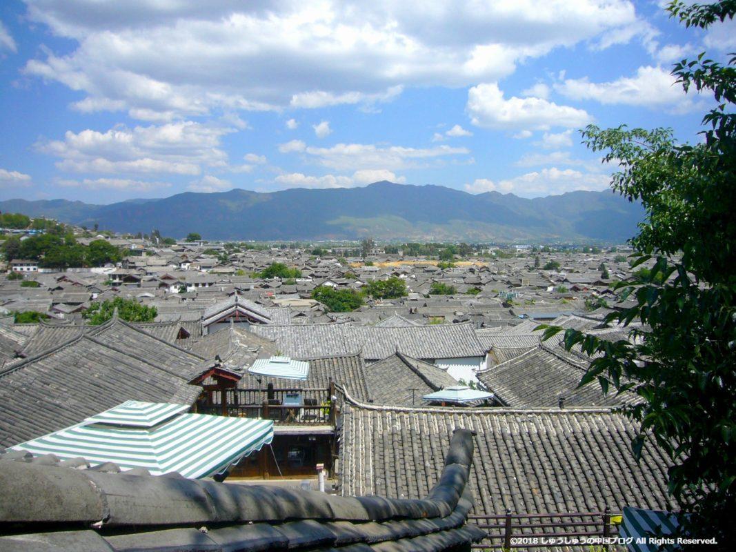 獅子山から見た麗江古鎮4