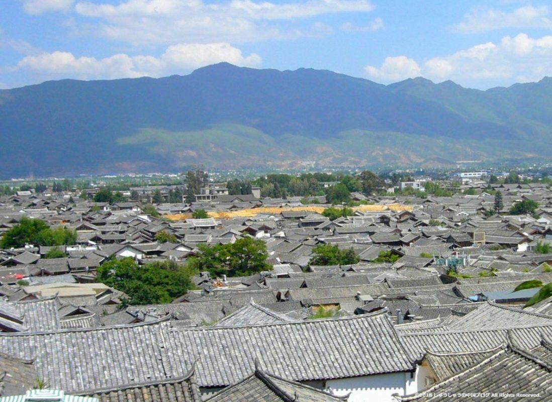 獅子山から見た麗江古鎮5