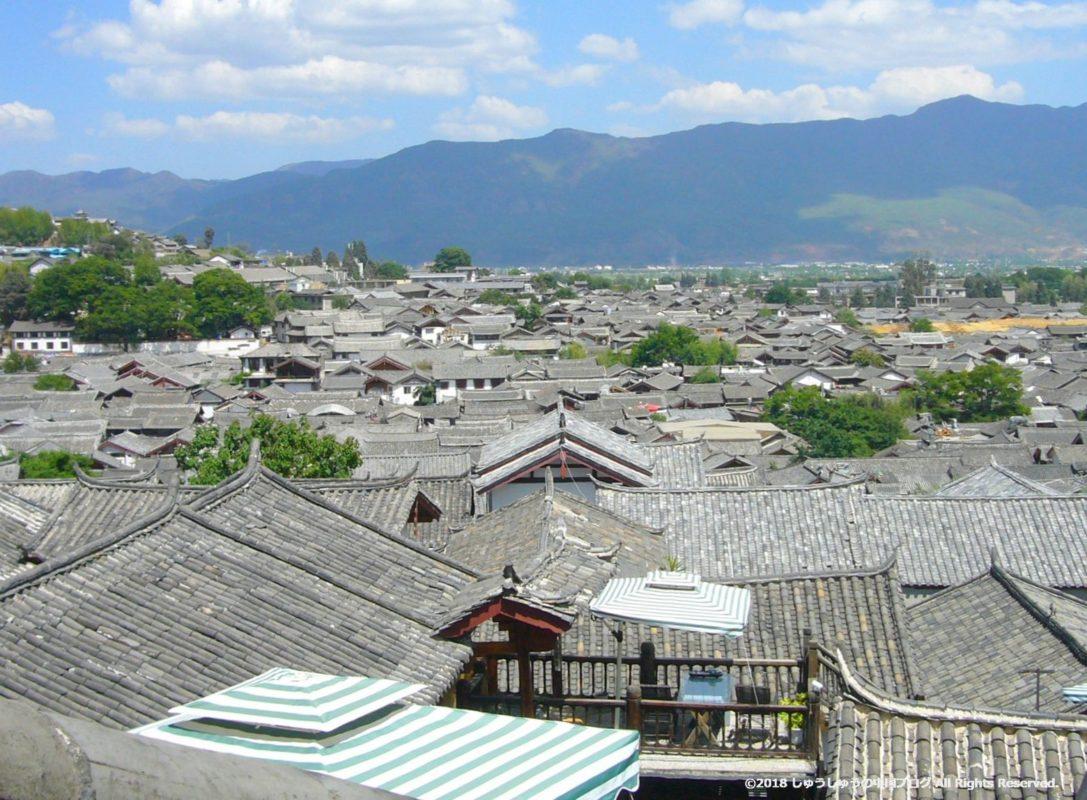 獅子山から見た麗江古鎮6