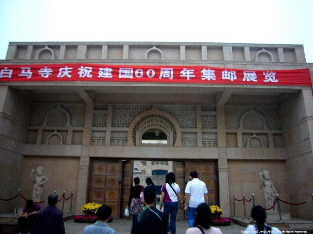 白馬寺の印度殿