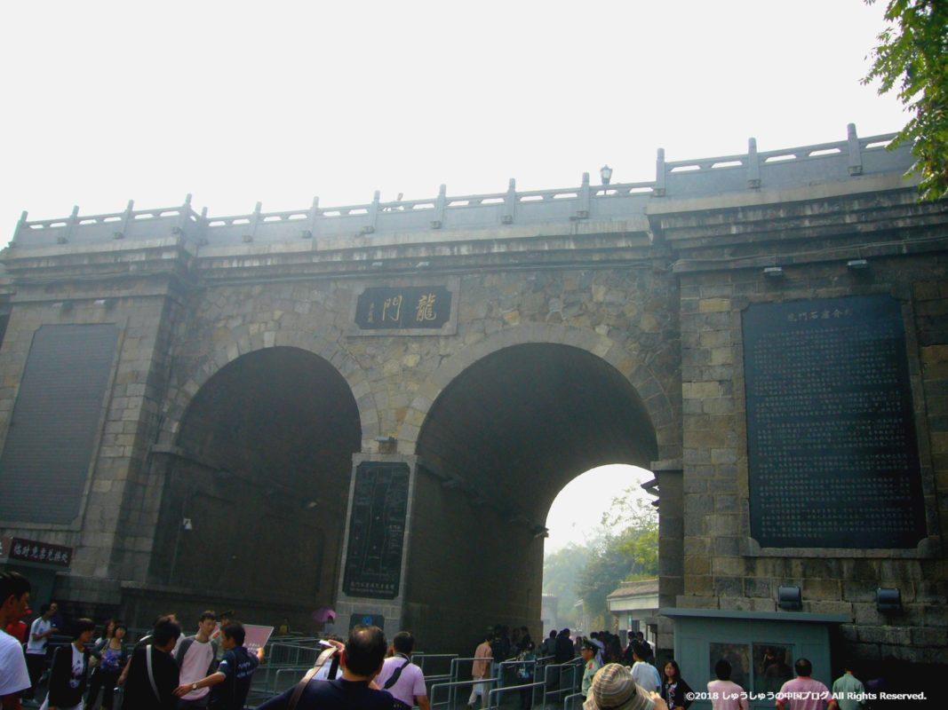 洛陽龍門石窟の入り口