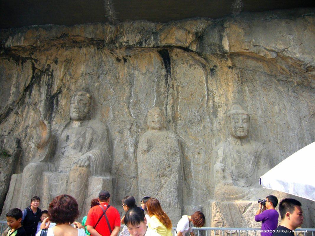 洛陽龍門石窟の摩崖三佛その1