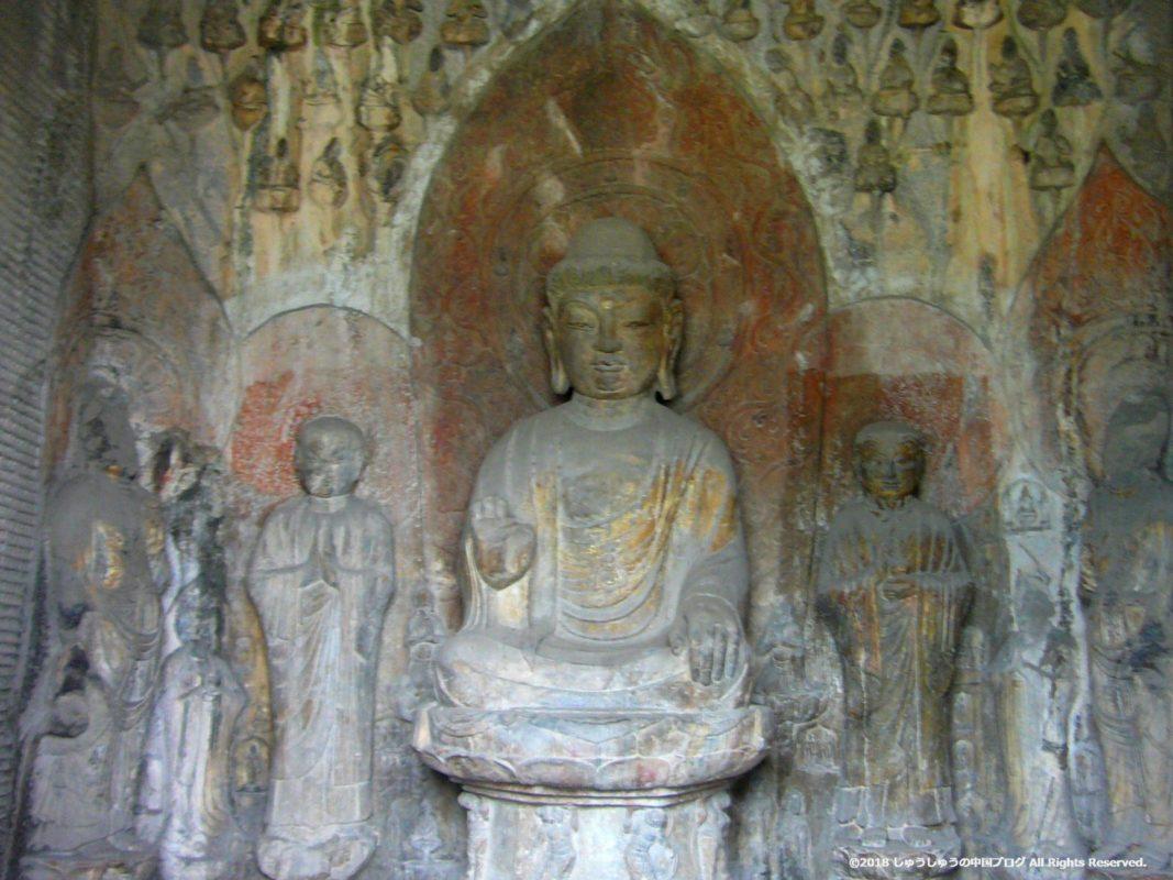 洛陽龍門石窟の万佛洞の仏像