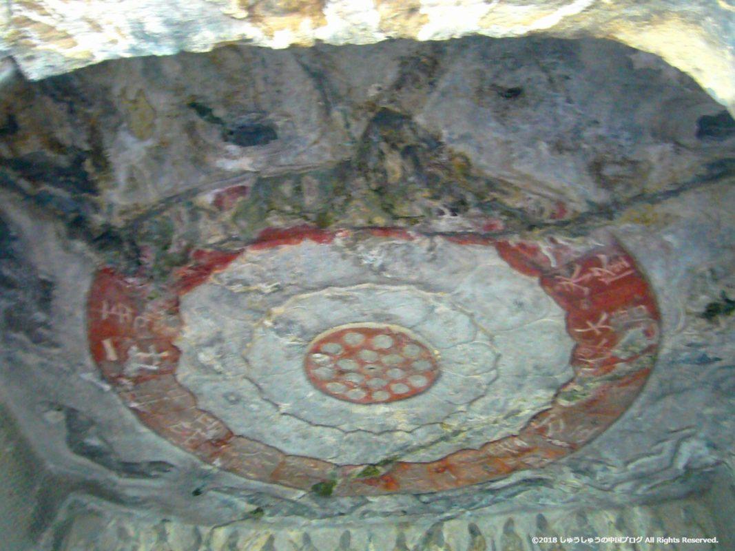 洛陽龍門石窟の万佛洞の天井の蓮の花