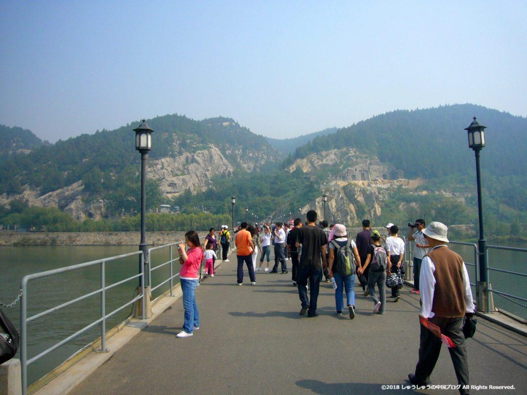 洛陽龍門石窟の伊河にかかる橋の上
