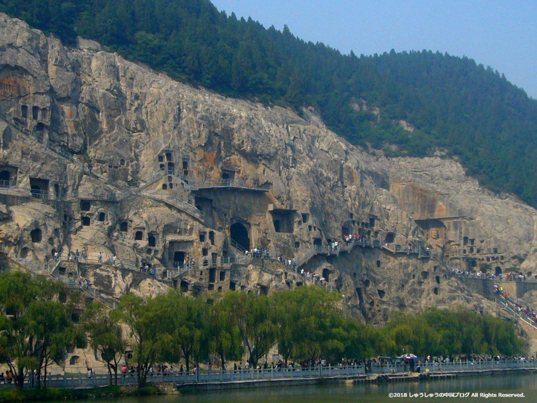 洛陽龍門石窟の西山石窟その1