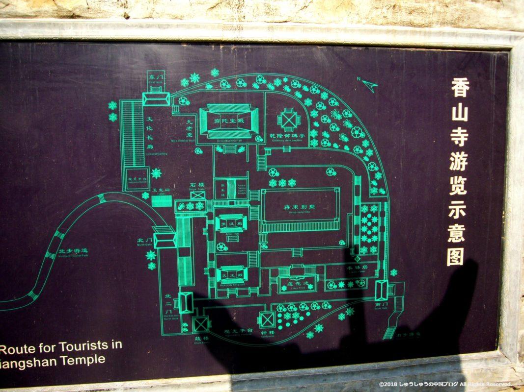 洛陽龍門石窟の香山寺のマップ