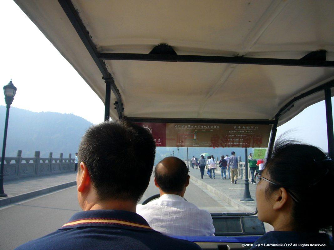 洛陽龍門石窟の観光車