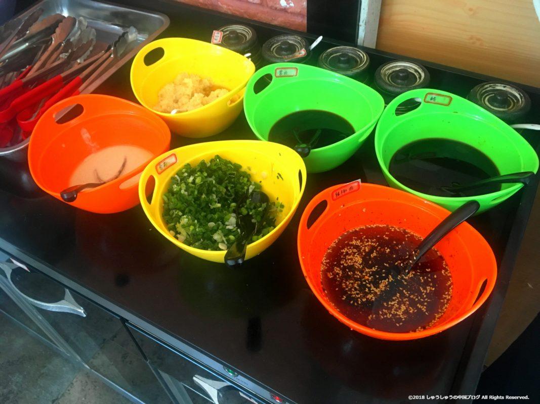 麻辣湯の調味料