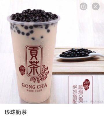 中国のミルクティー屋さん貢茶