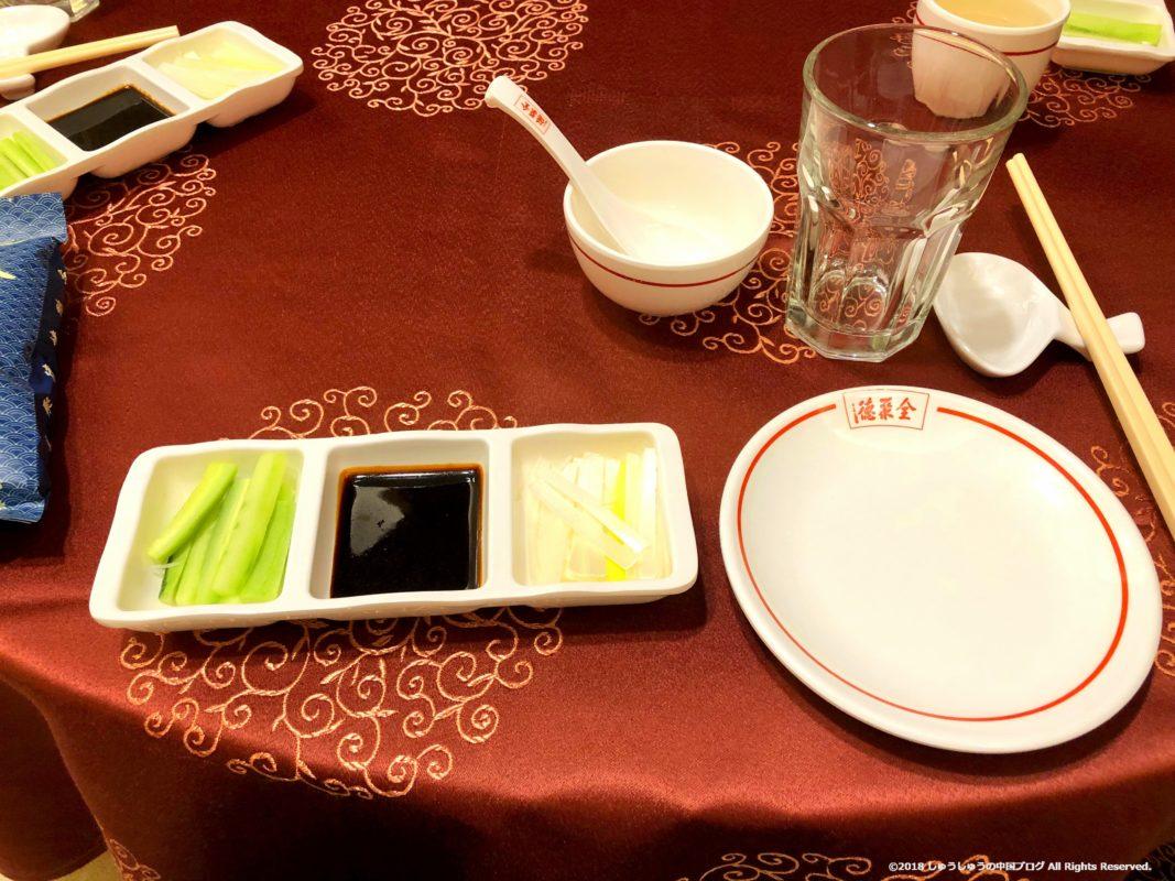 全聚徳のテーブルの様子