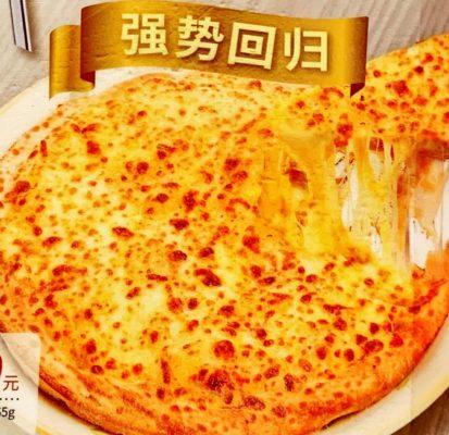 中国のサイゼリヤのドリアンピザ