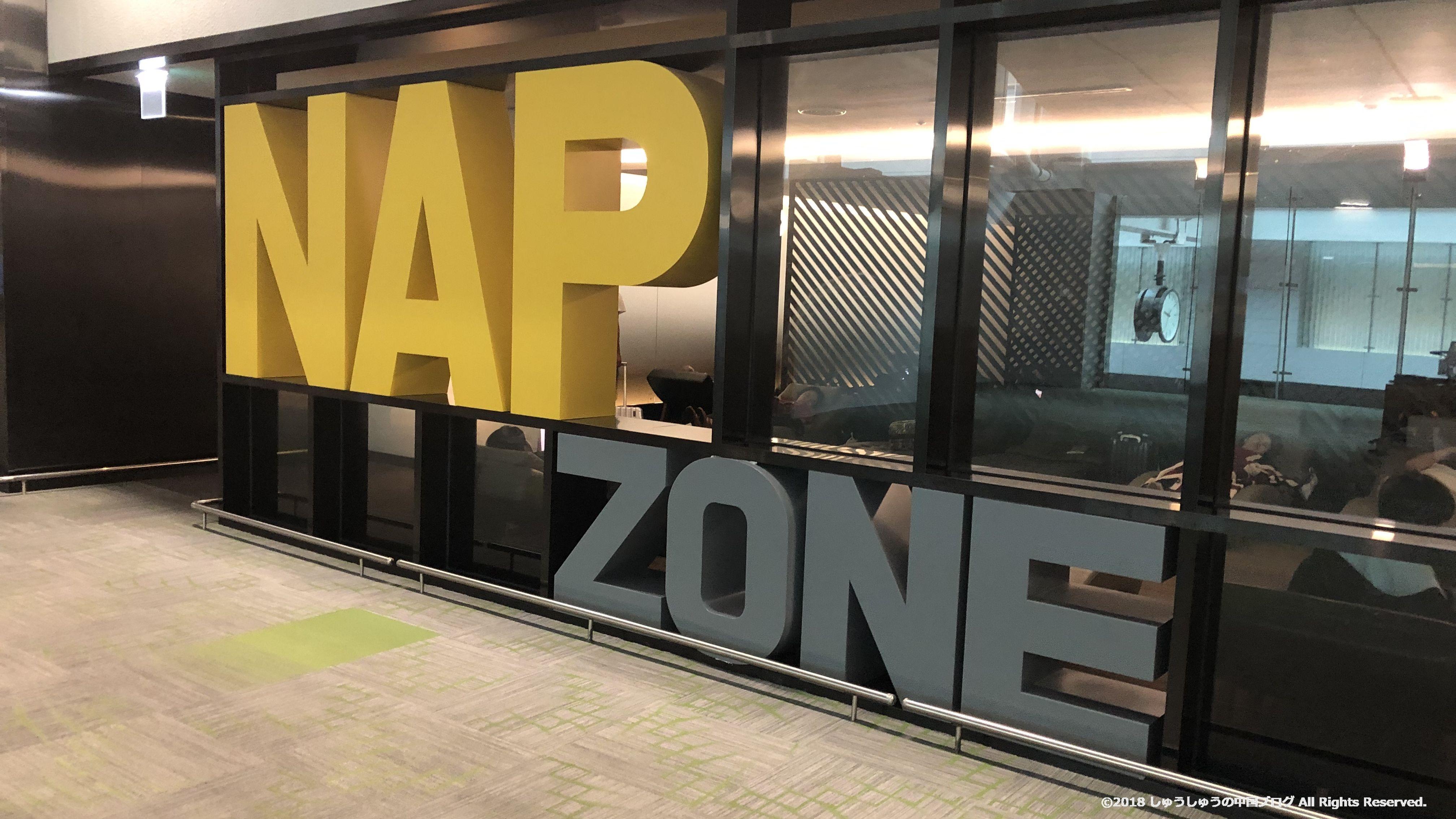 ソウル仁川国際空港 NAP ZONE