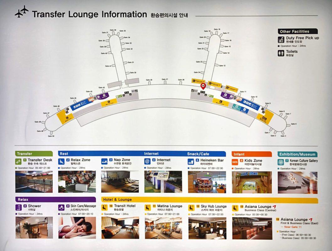 ソウル仁川国際空港 第1ターミナル4Fのフロアマップ