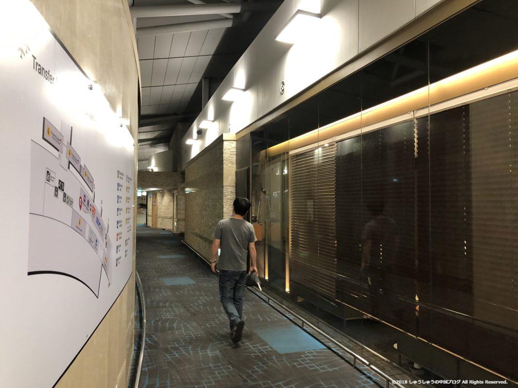 ソウル仁川国際空港の休憩ゾーン