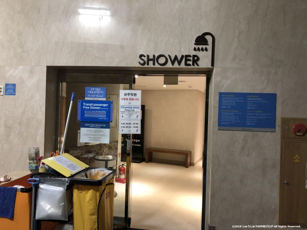 ソウル仁川国際空港のシャワールーム