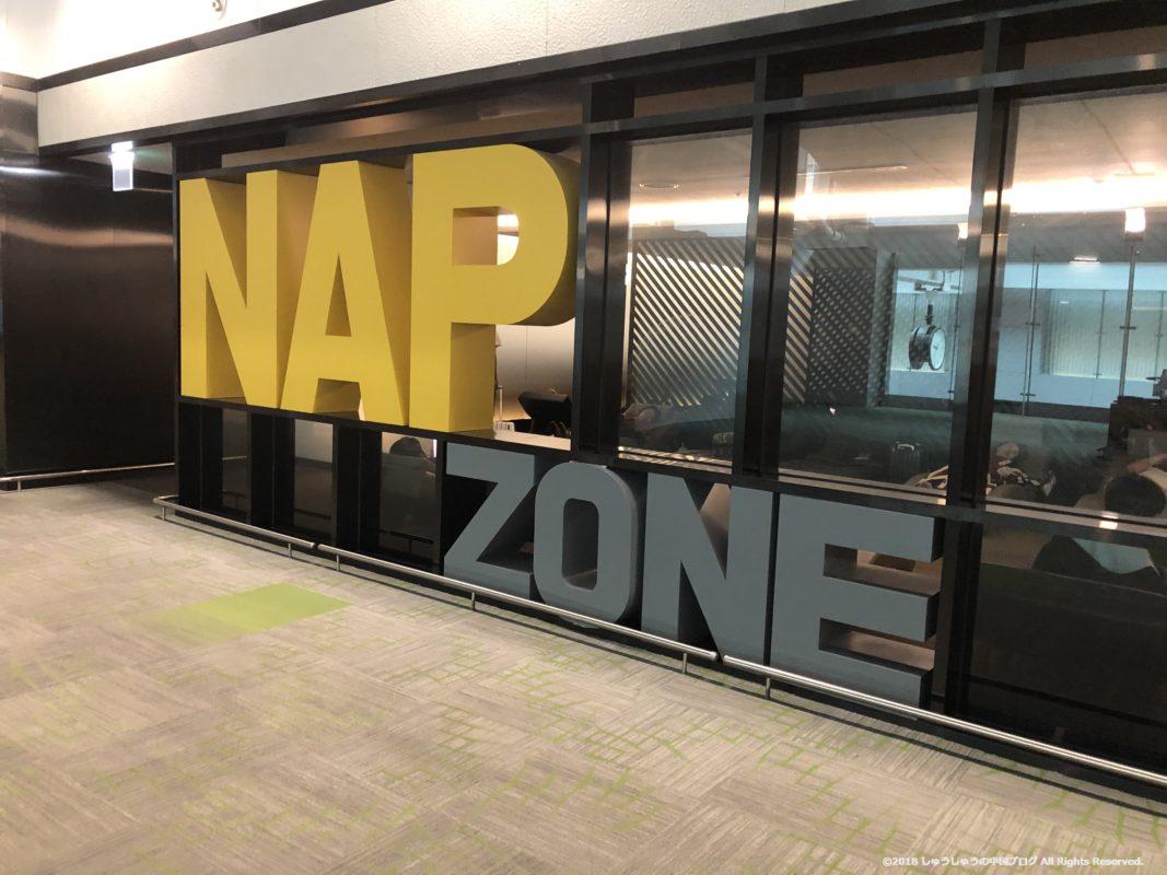 ソウル仁川国際空港のNAP ZONE