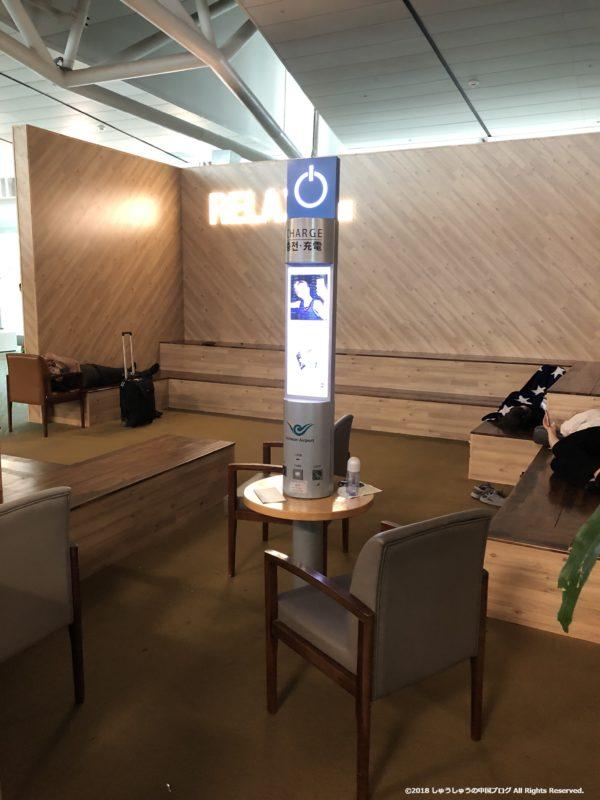 ソウル仁川国際空港第1ターミナルの4F REST AREAの充電コーナー
