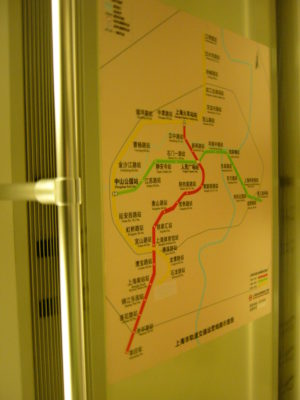 2004年の上海地下鉄