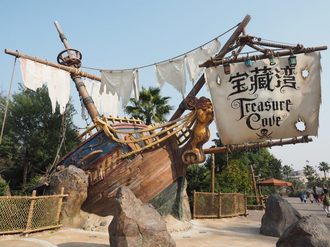 上海ディズニーランドの宝蔵湾
