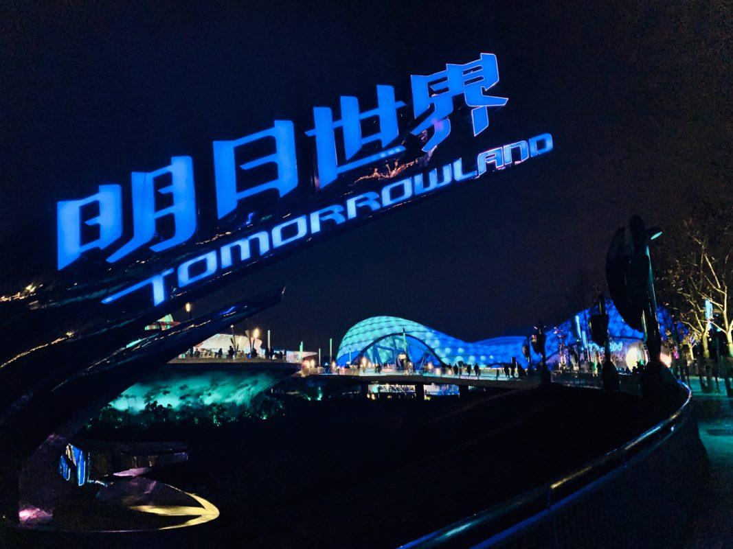上海ディズニーランド トゥモローランド