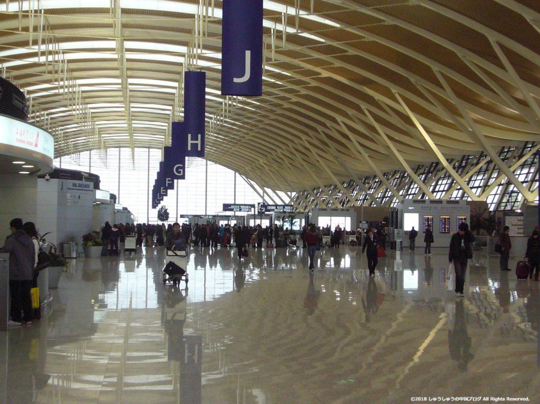 上海浦東国際空港出発ロビー