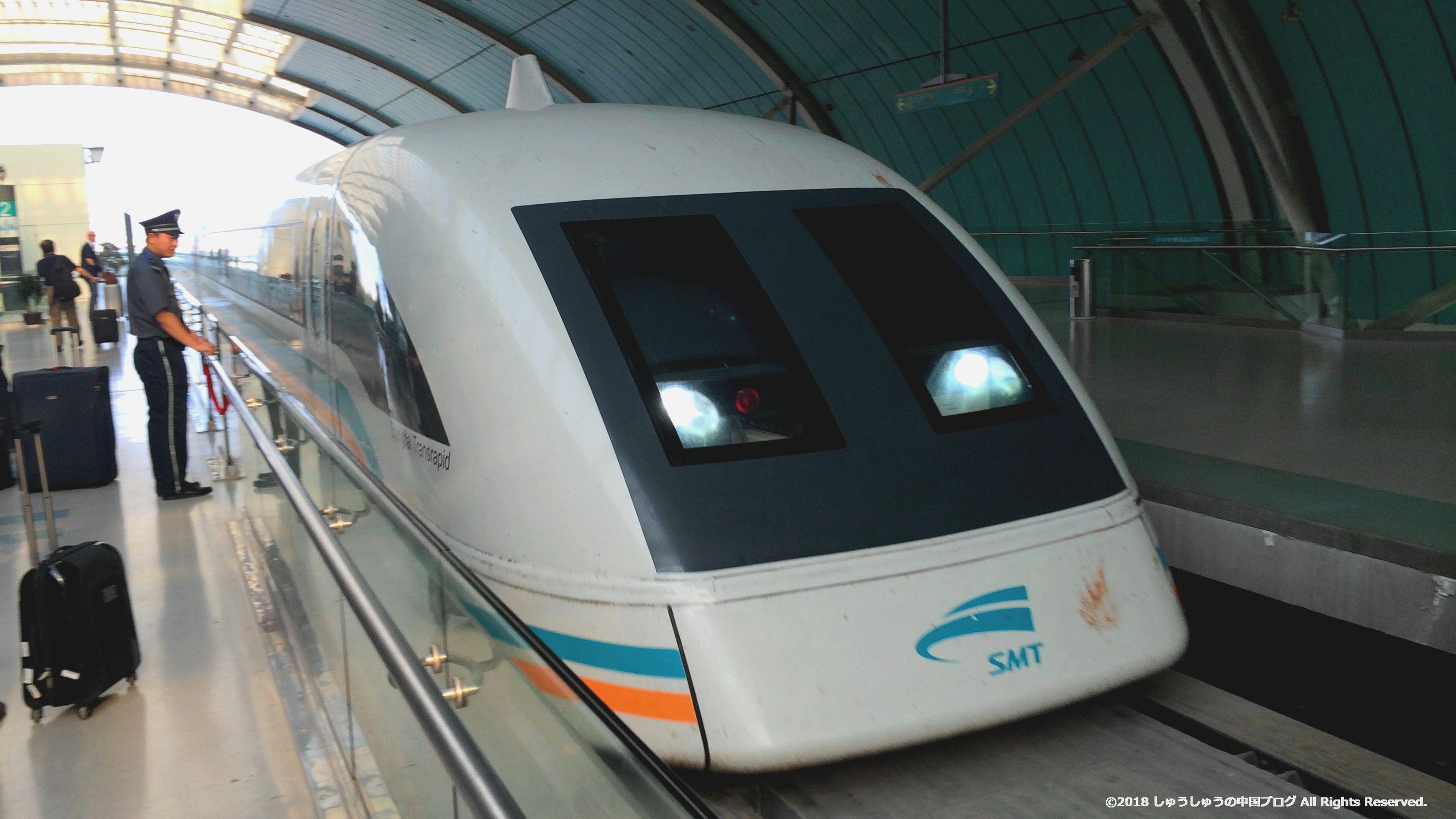 上海リニアモーターカーの車両
