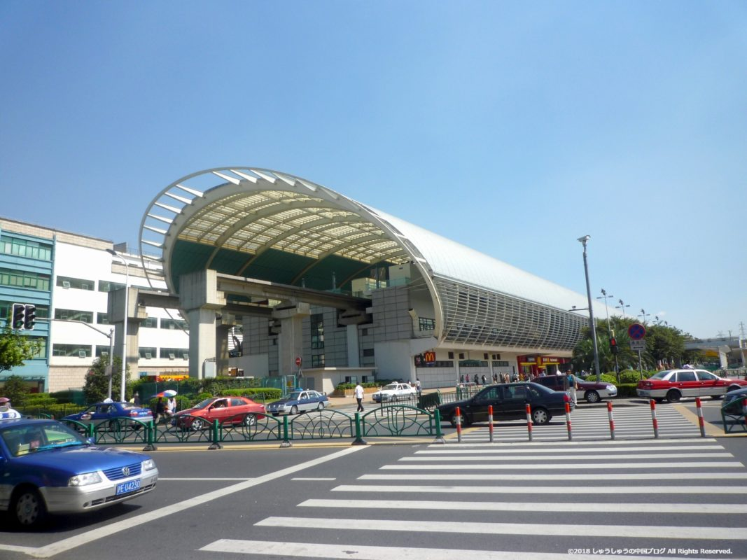 上海リニアモーターカーの龍陽路駅