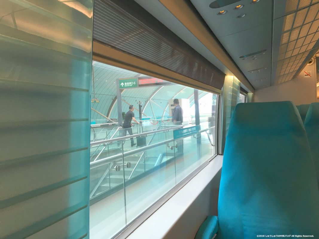 上海リニアモーターカーの座席その2