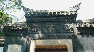 上海豫園の入り口