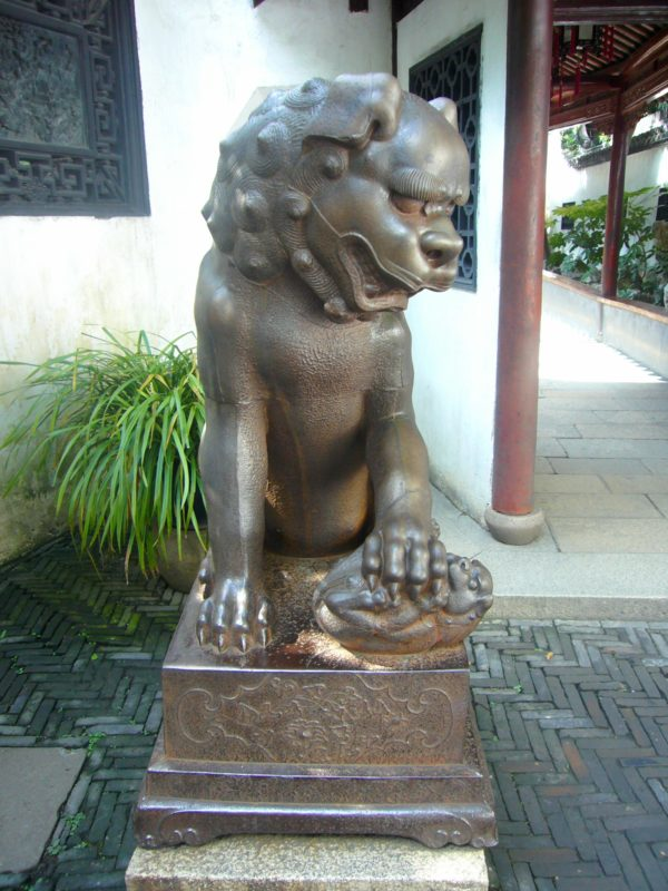上海豫園の元代鉄獅の雌