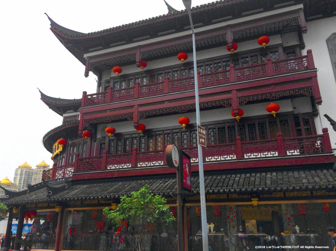 上海の豫園商城その2