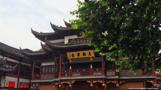 上海豫園の行き方!小籠包などグルメやお土産を楽しむ!