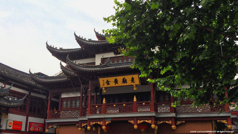 上海の豫園商城