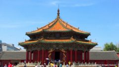 瀋陽 Shenyang