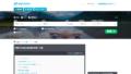 スカイスキャナー航空券検索の画面