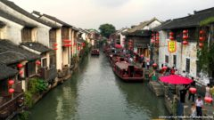 蘇州 Suzhou