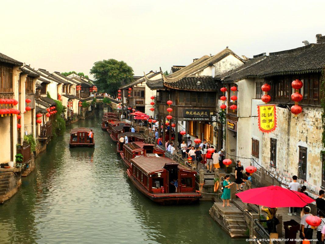 蘇州の山塘の運河観光船