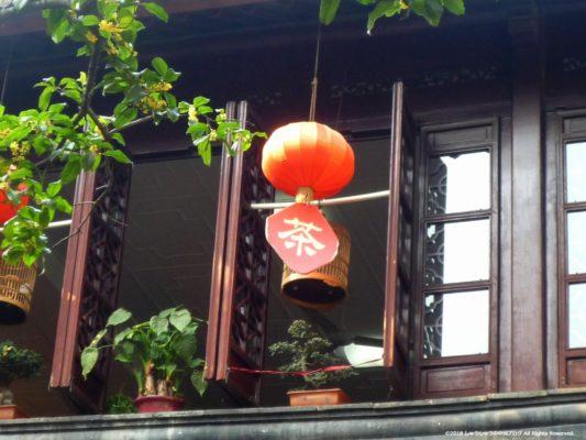 蘇州の獅子林の喫茶店