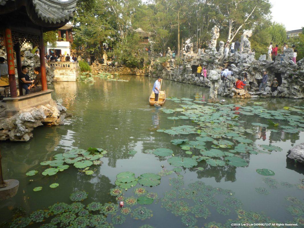 蘇州の獅子林の池