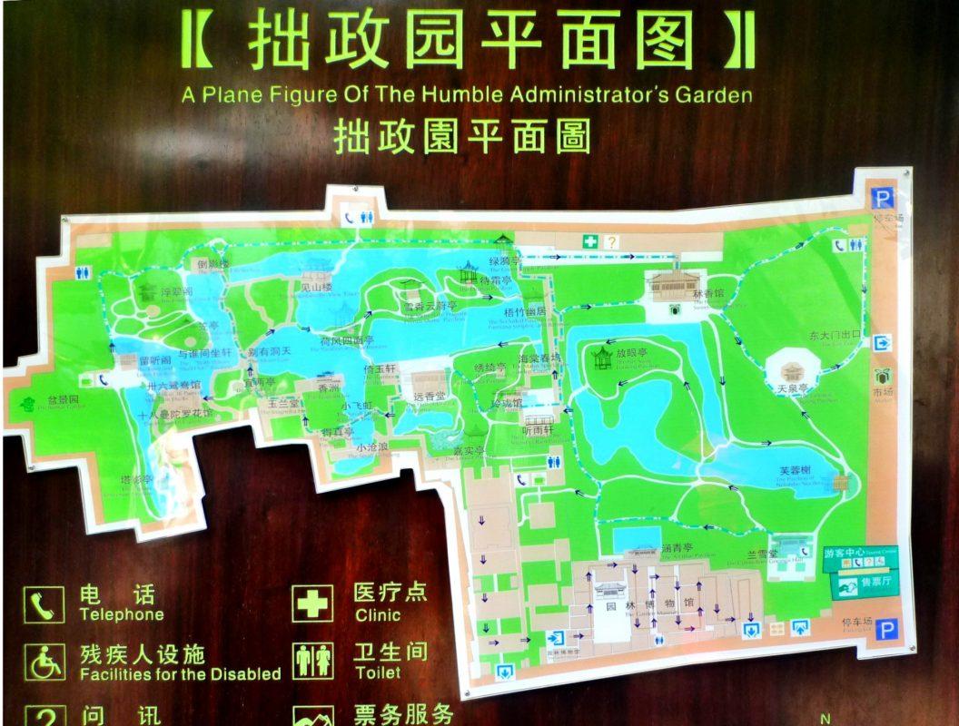 蘇州の拙政園のマップ