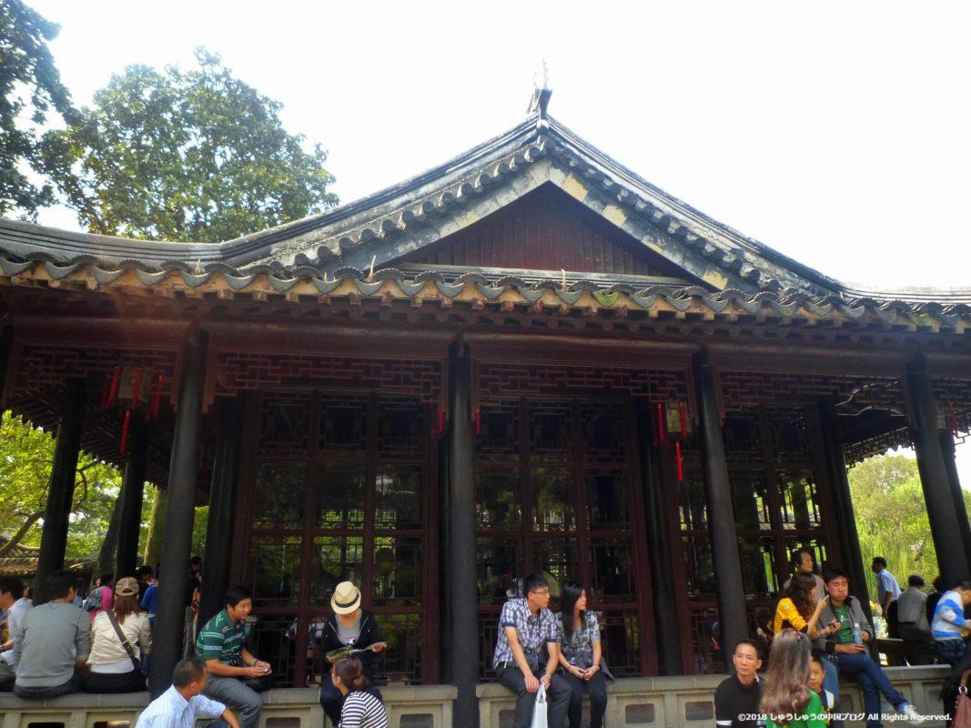 蘇州の拙政園の建物