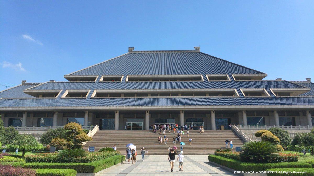 武漢 湖北博物館