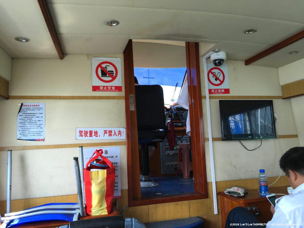 武漢の渡し船(水上バス)の内部