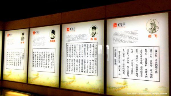黄鶴閣の詩人3